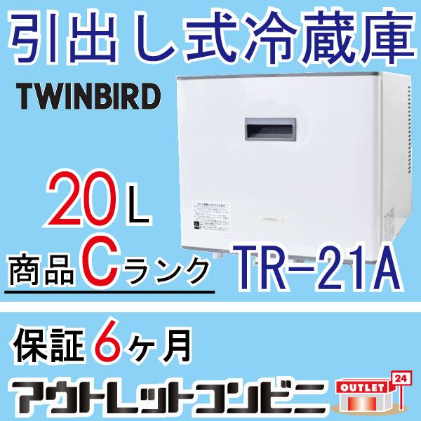 小型冷蔵庫各種